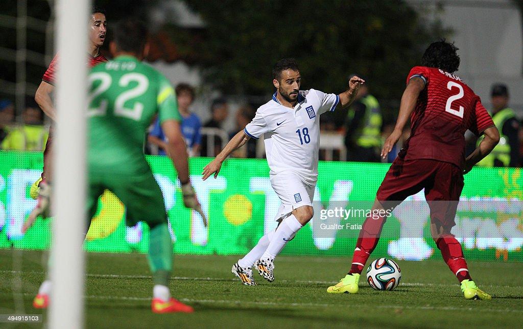 Portugal v Greece - International Friendly : News Photo