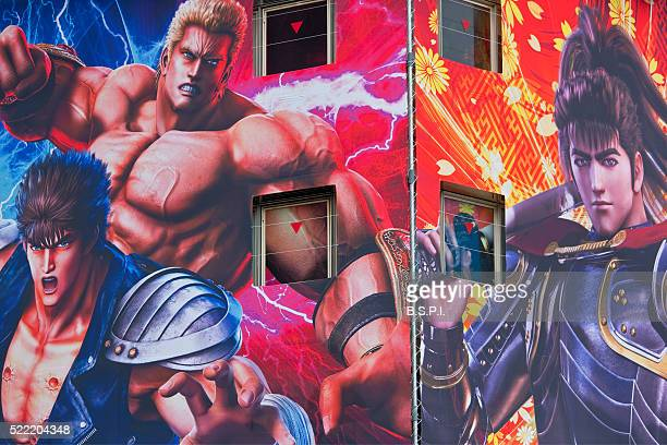 Giant Anime Poster Facades in the Shinjuku District of Tokyo, Japan