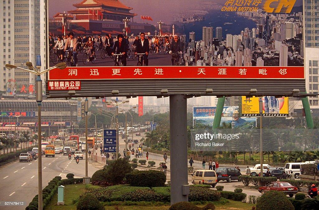 China - Shenzen - 90s ads and city landscape : News Photo