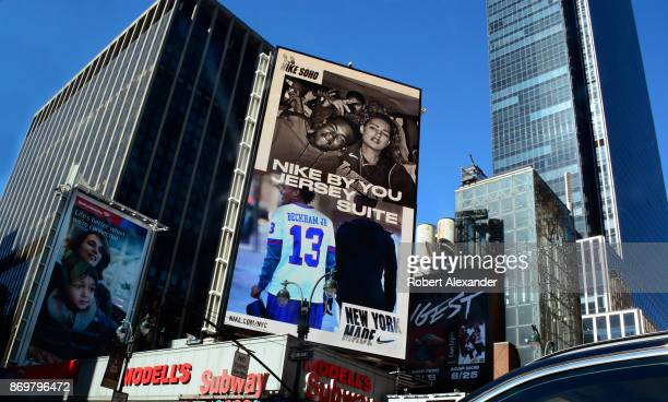 A giant digital billboard in New York City's Times Square advertises Nike athletic apparel