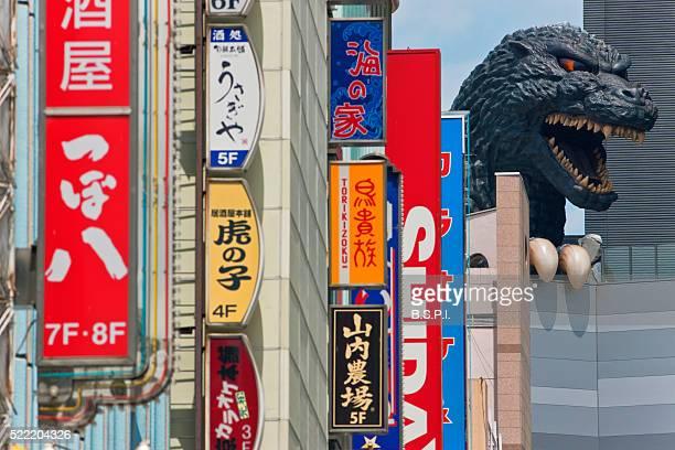 giant godzilla statue atop toho cinema in the shinjuku kabukicho district of tokyo, japan - godzilla stock photos and pictures