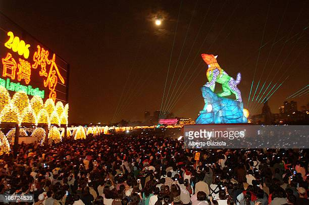 A giant Lantern depicting two dogs is lit on occasion of the Lantern Festival that celebrates the beginning of springtime The Lantern Festival is a...
