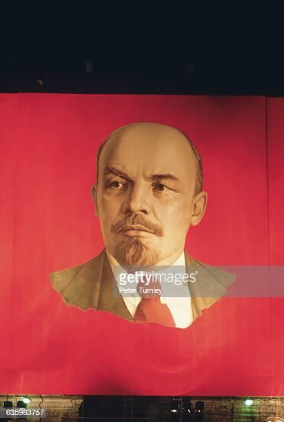 Giant Lenin Poster
