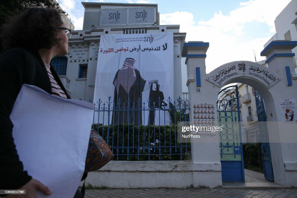 Protest over Saudi crown prince visit to Tunisia : News Photo