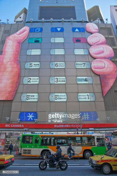 Giant Smart Phone Facade at Bic Camera Store in Tokyo, Japan
