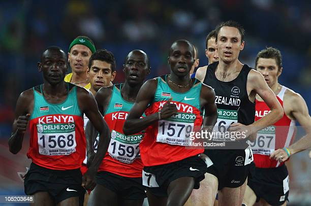 Gideon Gathimba of Kenya , James Magut of Kenya , Silas Kiplagat of Kenya and Nick Willis of New Zealand compete in the Men's 1500 Metres Final at...