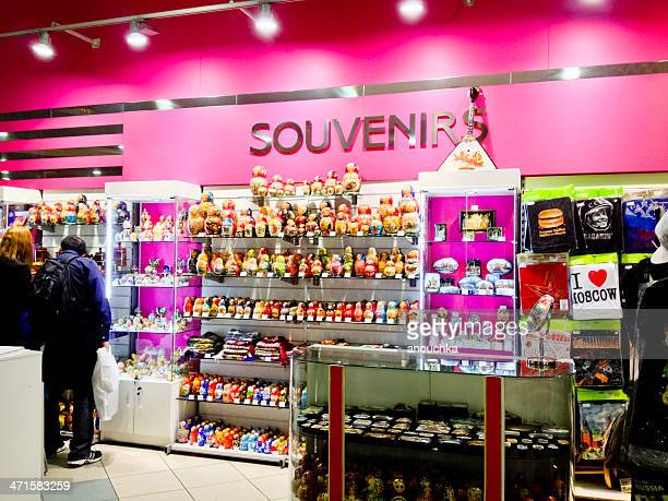 gift shop at russian international airport domodedovo - gift shop stock photos and pictures