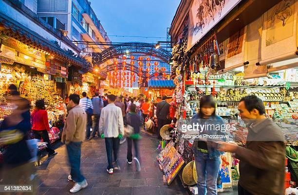 Gift Stands near Donghuamen Night Market