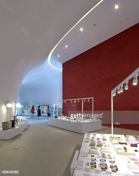 Giftshop on ground floor National Taichung Theater Taichung China Architect Toyo Ito 2016