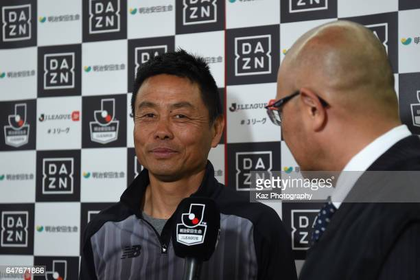 Gifu head coach Takeshi Oki is interviewed prior to the JLeague J2 match between Nagoya Grampus and FC Gifu at Toyota Stadium on March 4 2017 in...