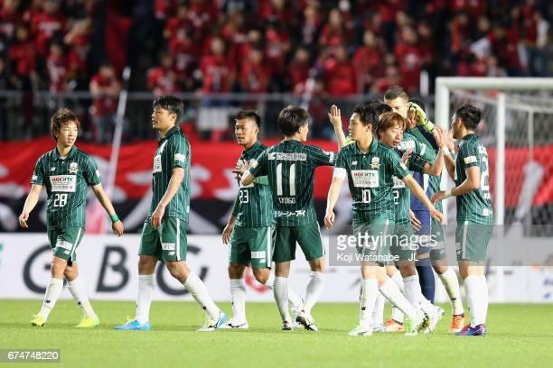Gifu players celebrate their 20 victory after the JLeague J2 match between FC Gifu and Zweigen Kanazawa at Nagaragawa Stadium on April 29 2017 in...