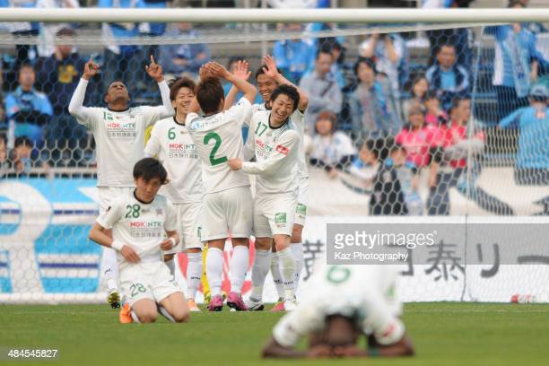 FC Gifu Players celebrate their win during the JLeague second division match between Yokohama FC v FC Gifu at Nippatsu Mitsuzawa Stadium on April 13...