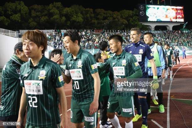 Gifu players high five with supporters after their 10 victory in the JLeague J2 match between FC Gifu and Zweigen Kanazawa at Nagaragawa Stadium on...