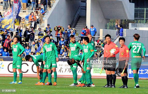 FC Gifu players show their frustration after their team's 04 defeat in the JLeague second division match between Thespa Kusatsu Gunma and FC Gifu at...