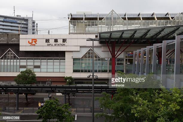 jr 岐阜駅である - 岐阜県 ストックフォトと画像