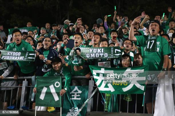Gifu supporters celebrate after their 10 victory in the JLeague J2 match between FC Gifu and Zweigen Kanazawa at Nagaragawa Stadium on April 29 2017...