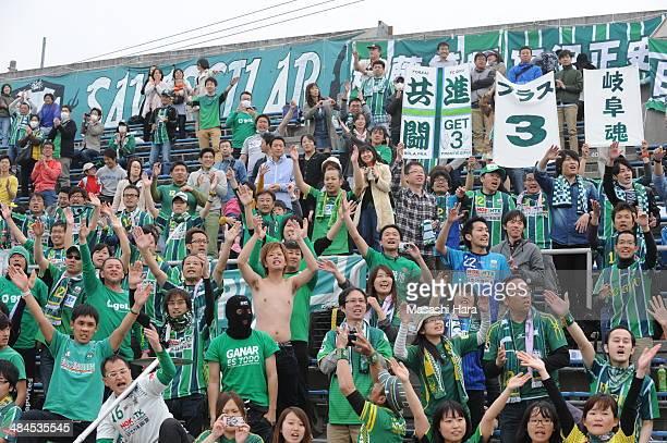 FC Gifu supporters celebrate the win after the JLeague second division match between Yokohama FC v FC Gifu at Nippatsu Mitsuzawa Stadium on April 13...