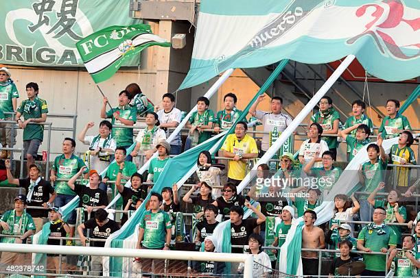 FC Gifu supporters cheer prior to the JLeague second division match between Omiya Ardija and FC Gifu at Nack 5 Stadium Omiya on July 26 2015 in...