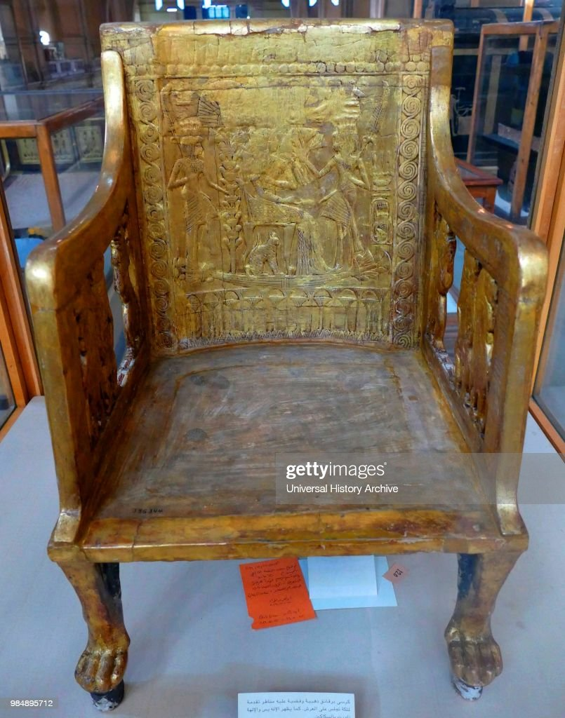 Gilded Chair Found In KV46. The Tomb Of Tjuyu And Yuya. Parents Of Queen