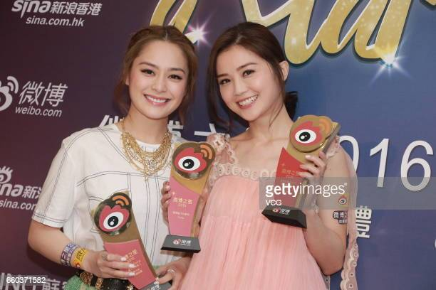 Gillian Chung and Charlene Choi of girl group Twins pose with their trophies during 2016 Hong Kong Weibo Star Awards Ceremony on March 29 2017 in...