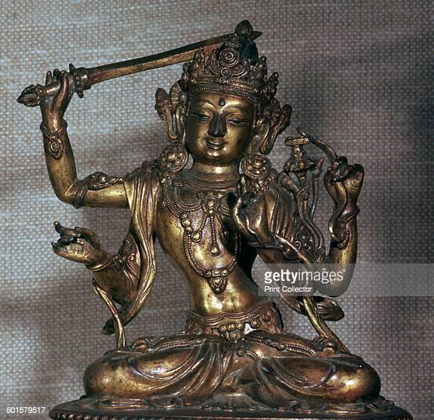 Giltbronze statuette of the Bodhisattva Manjusri from the British Museum's collection 15th century