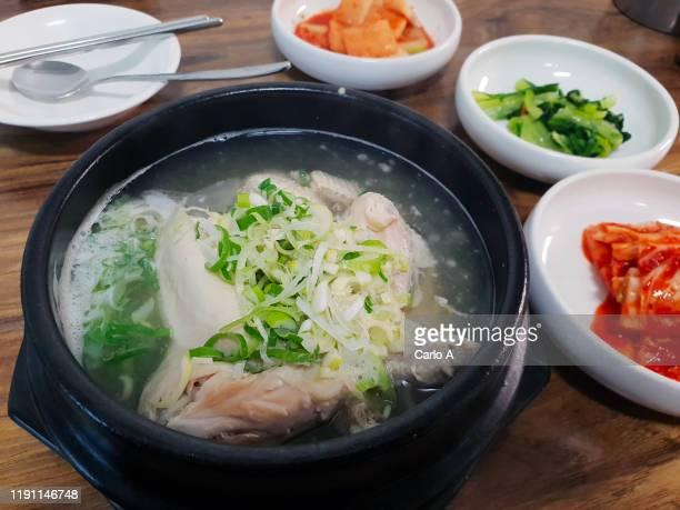 ginger chicken soup - 韓国料理 ストックフォトと画像