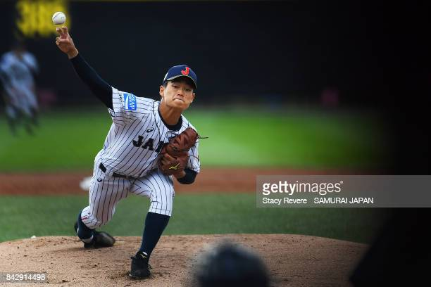 Ginji Miura of Japan throws a pitch during the first inning of a game against South Africa during the WBSC U18 Baseball World Cup Group B game...