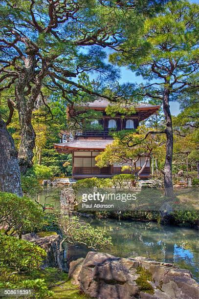 Ginkakuji The Silver Pavilion in Kyoto Japan