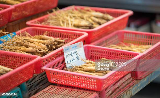 Ginseng for sell in Seoul market