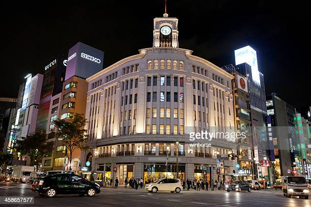ginza district, tokyo, japan - chuo dori street stock photos and pictures
