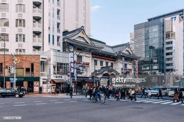 ginza kabukiza theatre and crowed crossing - kabuki za stock photos and pictures