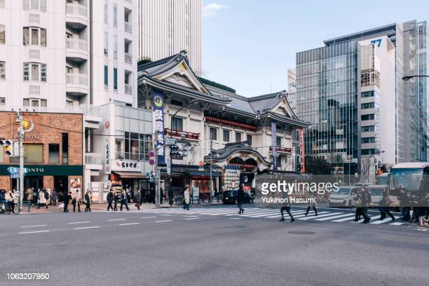 Ginza Kabukiza Theatre and crowed crossing