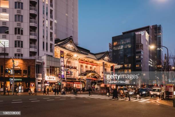 ginza kabukiza theatre at dusk - kabuki za stock photos and pictures