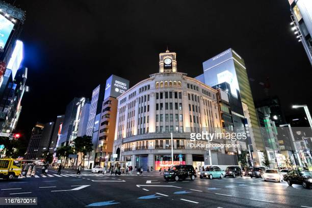 ginza night in tokyo - clock tower stock pictures, royalty-free photos & images