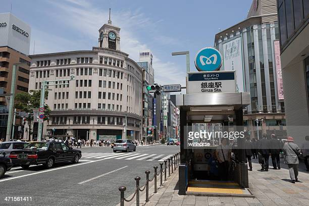Ginza Station in Tokio, Japan