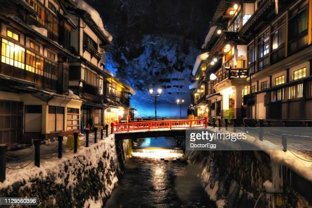ginzan onsen in winter, yamagata, japan - 山形県 ストックフォトと画像