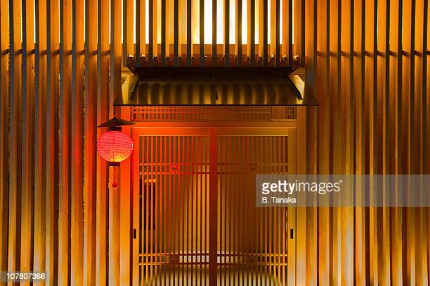 Gion Restaurant Lattice in Kyoto, Japan