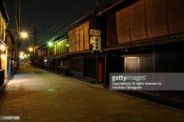 Gion Shinmachi in Kyoto