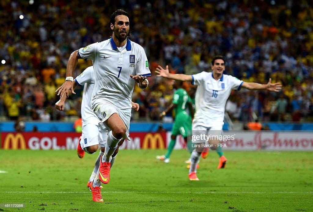 Greece v Cote D'Ivoire: Group C - 2014 FIFA World Cup Brazil : News Photo