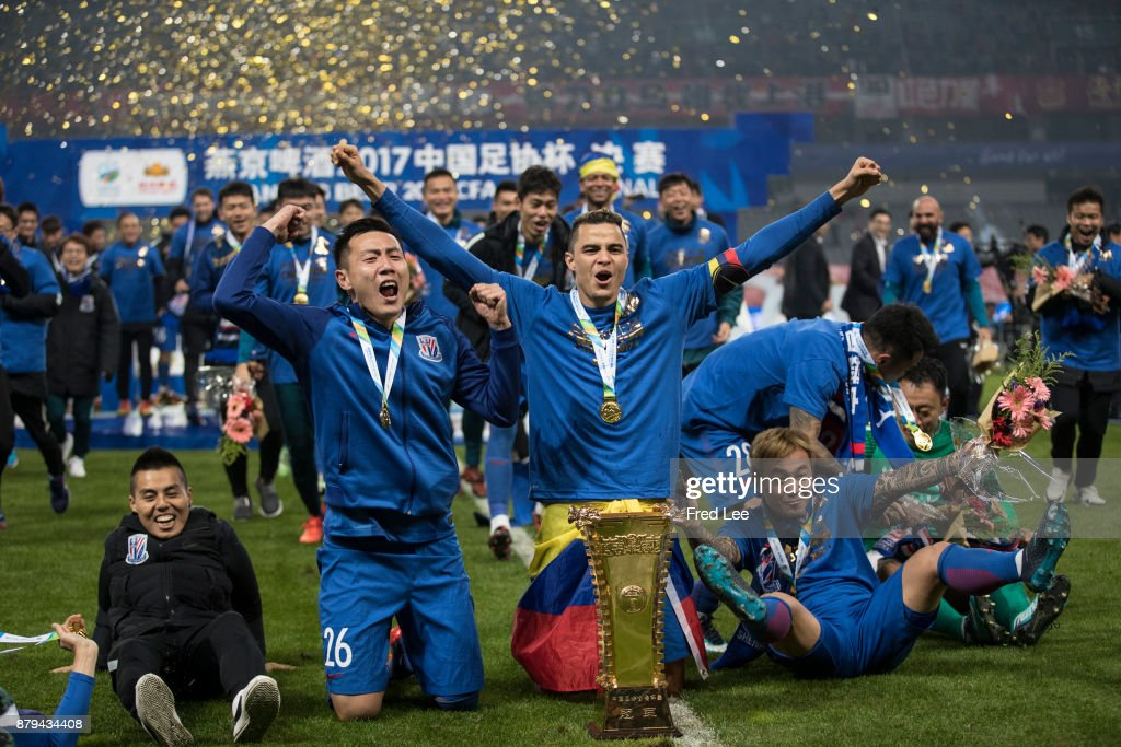 Shanghai SIPG v Shanghai Greenland Shenhua - 2017 CFA Cup Final Round