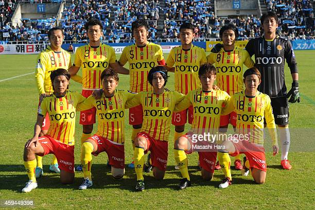 Giravanz Kitakyushu players pose for photograph prior to the JLeague second division match between Yokohama FC and Giravanz Kitakyushu at Nippatsu...