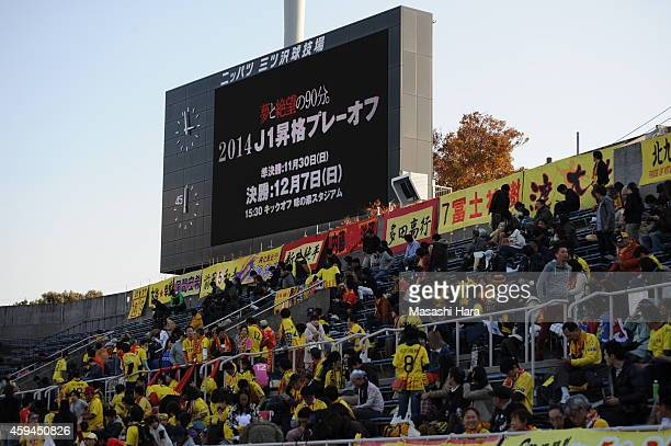 Giravanz Kitakyushu supporters watch commercials of Playofftheir rank is within the range but they don't have a licence of division1because they...