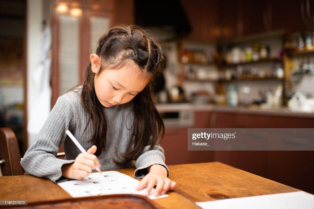 Serious Student Girl Doing Homework Preparing Stock Photo