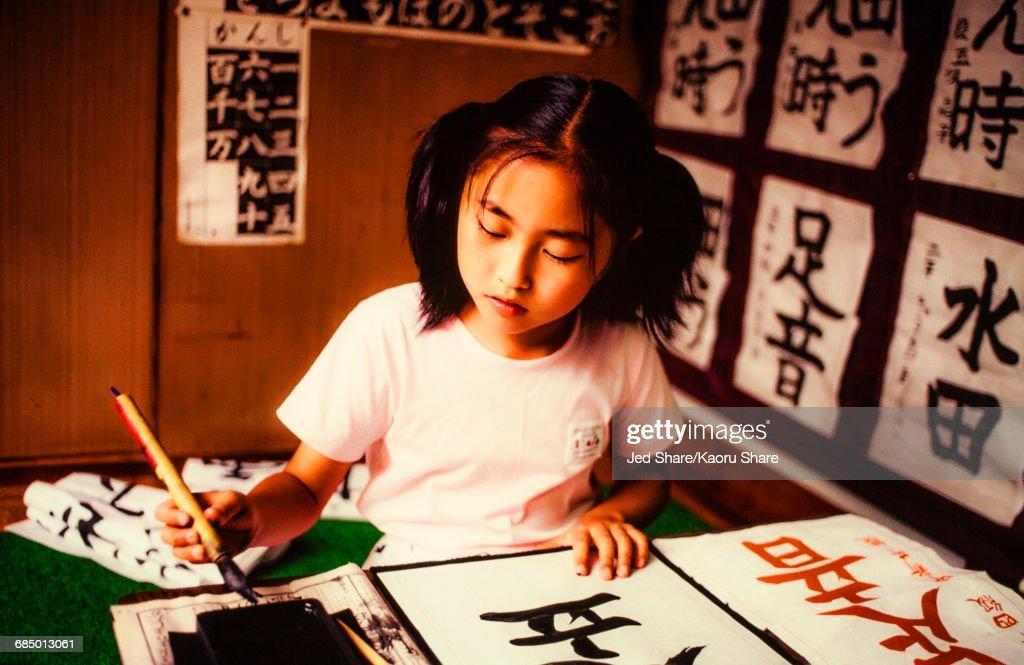 Girl drawing Japanese script : ストックフォト