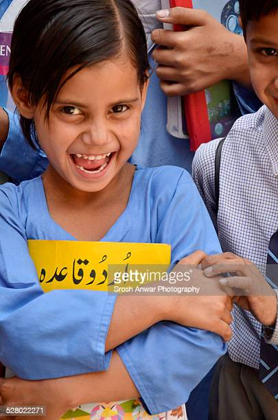 girl education - lahore pakistan stock photos and pictures
