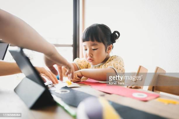 自宅で紙工芸を作る少女 - 技能 ストックフォトと画像