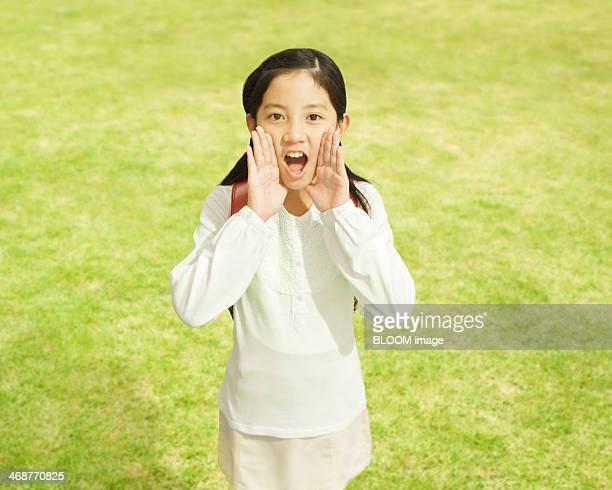 Girl Screaming