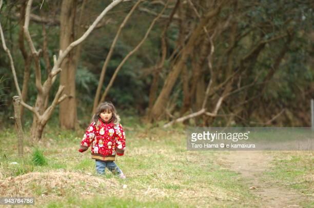 photo was taken hiromachi park kamakura