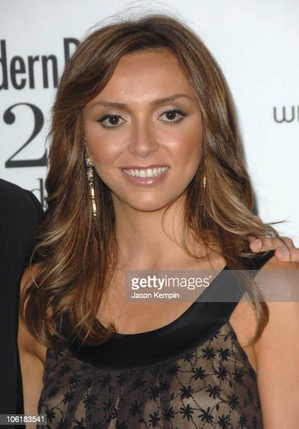 """Giuliana DePandi during Modern Bride's """"25 Trendsetters Of 2007"""" Awards Dinner - Outside Arrivals at The New York Palace Hotel in New York City, New..."""