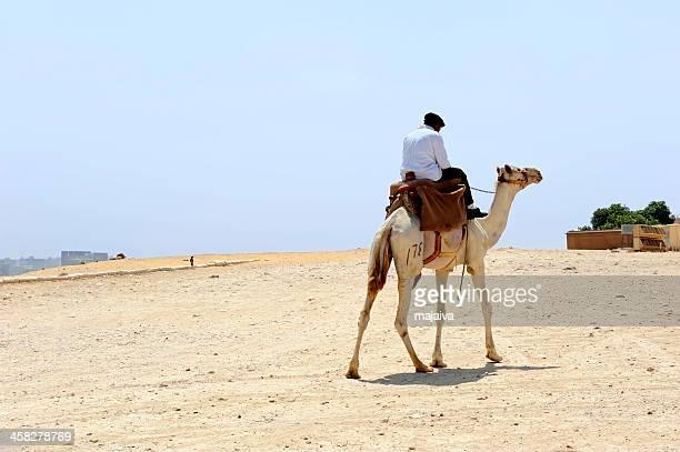 Giza tourist police